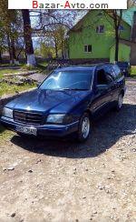 автобазар украины - Продажа 1997 г.в.  Mercedes Exclusive