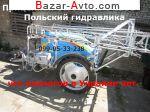 автобазар украины - Продажа 2017 г.в.  Трактор МТЗ Прицепной ОП МАКСУС 2500 Польс