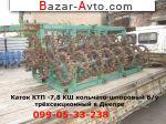 2015 Трактор МТЗ Каток КТП-7,8 КШ кольчато-шпор
