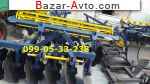 автобазар украины - Продажа 2017 г.в.  Трактор МТЗ Агд-2,1 борона навесная+прицеп