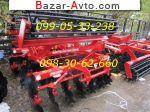 автобазар украины - Продажа 2017 г.в.  Трактор МТЗ модели PALLADA 2400-01 и PALLA
