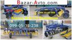 автобазар украины - Продажа 2017 г.в.  Трактор МТЗ АГД-4,5Н борона прицепная широ