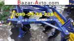 автобазар украины - Продажа 2017 г.в.  Трактор МТЗ борона АГД-18 НОВАЯ!!! в Днепр