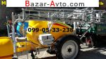 2017 Трактор МТЗ Заводской МАКСУС 2000,2500 опр