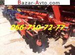 2017 Трактор МТЗ Дисковая борона Паллада 2400 с