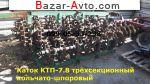 2015 Трактор МТЗ катки ктп-7,8 б\у продажа