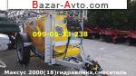 автобазар украины - Продажа 2017 г.в.  Трактор МТЗ Максус 2000(18)гидравлика,смес