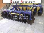 автобазар украины - Продажа 2017 г.в.  Трактор МТЗ Борона дискова АГД -2,5 Реализ