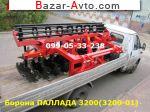 автобазар украины - Продажа 2017 г.в.  Трактор МТЗ Борона Паллада 3200А(3200А-01)
