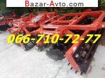 2017 Трактор МТЗ Дисковые бороны Паллада 3200 1