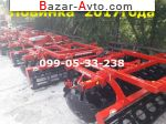 2017 Трактор МТЗ Примьера ПАЛЛАДА 3200-01 борон