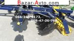 2017 Трактор МТЗ АГД 2,5 дискатор борона навесн