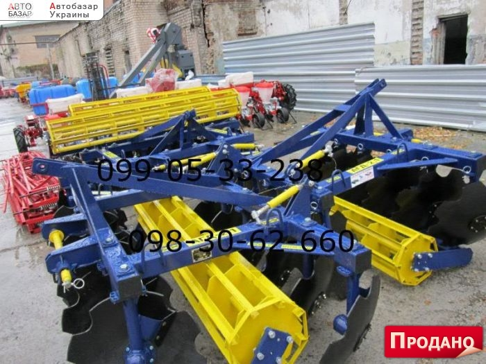 автобазар украины - Продажа 2017 г.в.  Трактор МТЗ Правила продажи товаров АГД бо