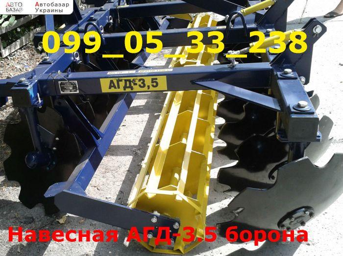 автобазар украины - Продажа 2017 г.в.  Трактор МТЗ РЕАЛЬНАЯ навесная АГД-3.5 боро
