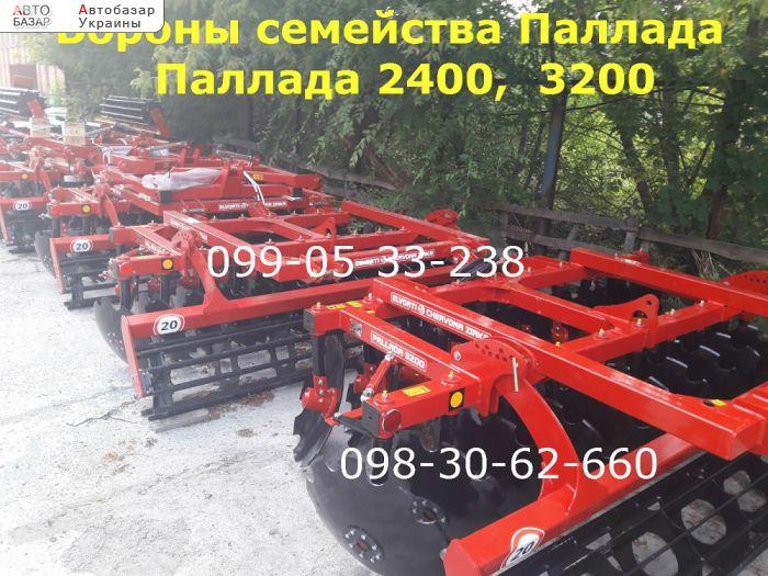 автобазар украины - Продажа 2017 г.в.  Трактор МТЗ Бороны семейства Паллада