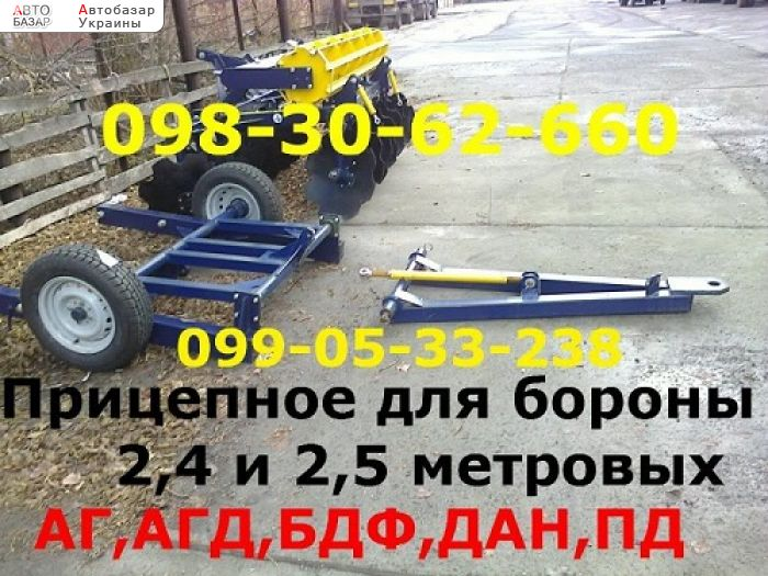 автобазар украины - Продажа 2017 г.в.  Трактор МТЗ Транспортное для бороны АГ, АГ
