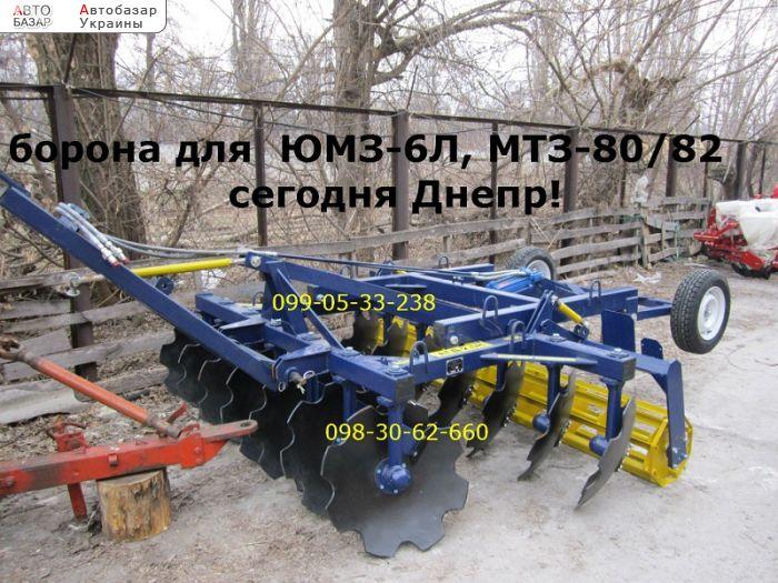 автобазар украины - Продажа 2017 г.в.  Трактор МТЗ борона АГД-2,1-2.5 для ЮМЗ-6Л,