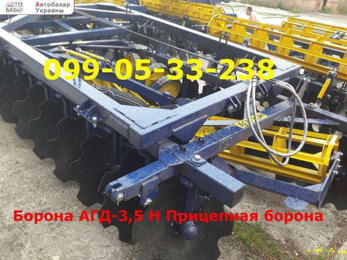 автобазар украины - Продажа 2017 г.в.  Трактор МТЗ АГД-3,5Н (Т-150К) Прицепная бо