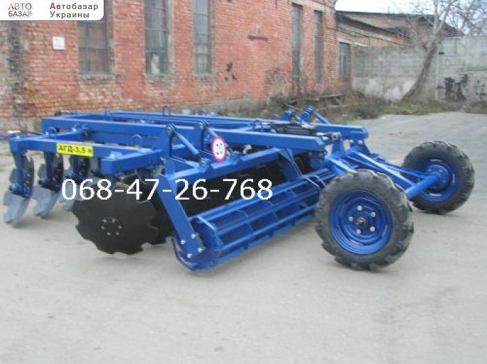 автобазар украины - Продажа 2017 г.в.  Трактор МТЗ АГД -3.5Н Прицепная борона