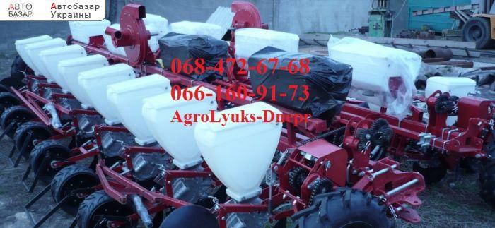 автобазар украины - Продажа 2017 г.в.  Трактор МТЗ Упс-8 сеялка полнокомплектная