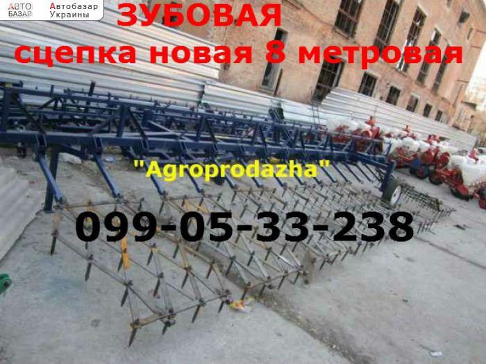автобазар украины - Продажа 2017 г.в.  Трактор МТЗ ЗУБОВАЯ сцепка новая 8 метрова