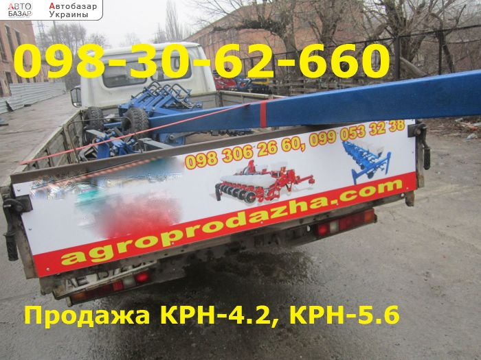 автобазар украины - Продажа 2017 г.в.  Трактор МТЗ Культиватор Крн 4.2, 5.6 между