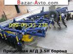 2017 Трактор МТЗ Прицепная АГД 3.5Н борона по з