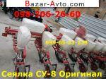 автобазар украины - Продажа 2017 г.в.  Трактор МТЗ продажа/ОБМЕН СУ-8 Аналог УПС