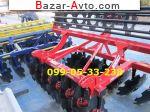 2017 Трактор МТЗ дисковая ПАЛЛАДА 2400 (БДН-240