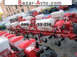 2017 Трактор МТЗ Сеялка Упс 8 пропашная подобие