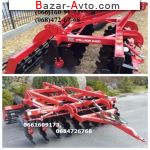 2017 Трактор МТЗ  Борона Паллада 3200,3200-01