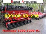 2017 Трактор МТЗ Паллада 3200-01 прицепные 3200