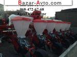 автобазар украины - Продажа 2017 г.в.  Трактор МТЗ Сеялка УПС-8 Веста 8 точного в