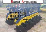 2017 Трактор МТЗ АГД- 2.1, 2.5, 3.5, 4.5 БОРОНЫ