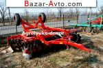 2017 Трактор МТЗ Pallada Pallada 3200-01 с диск