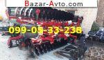 автобазар украины - Продажа 2017 г.в.  Трактор МТЗ PALLADA 3200 Борона дисковая п
