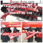 2017 Трактор МТЗ ПАЛЛАДА 3200-3200-01,PALLADA