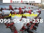 автобазар украины - Продажа 2017 г.в.  Трактор МТЗ Сеялка УПС-8 на базе супн Моде