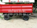 Прицеп 2ПТС-4 тракторный