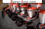 автобазар украины - Продажа 2017 г.в.  Трактор МТЗ УПС-8 сеялка с транспортным и