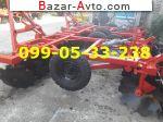 2017 Трактор МТЗ продаж БДП 2.5 прицепная борон