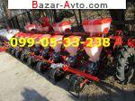 автобазар украины - Продажа 2017 г.в.  Трактор МТЗ