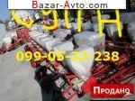 автобазар украины - Продажа 2017 г.в.  Трактор МТЗ Сеялка Супн 8(модель 18года) м