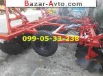 2017 Трактор МТЗ продаж БДП 2.5х2 прицепная бор