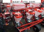 2017 Трактор МТЗ Сеялка УПС 8  полнокомплектная