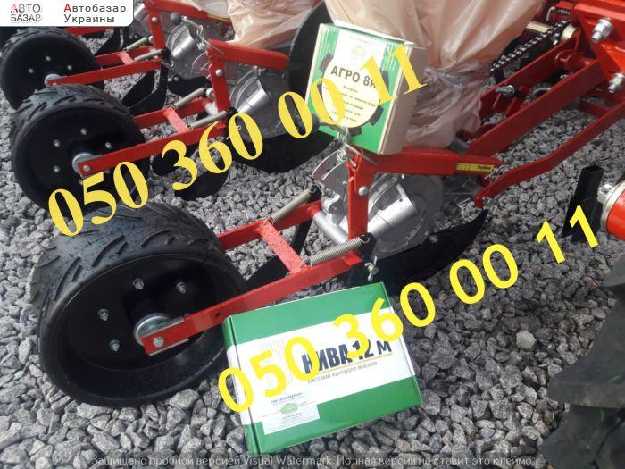 автобазар украины - Продажа    Сигналізація НІВА-12