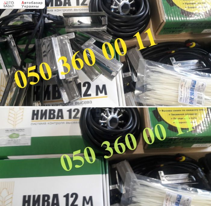 автобазар украины - Продажа    Нива-12 и Агро-8н сигнализация