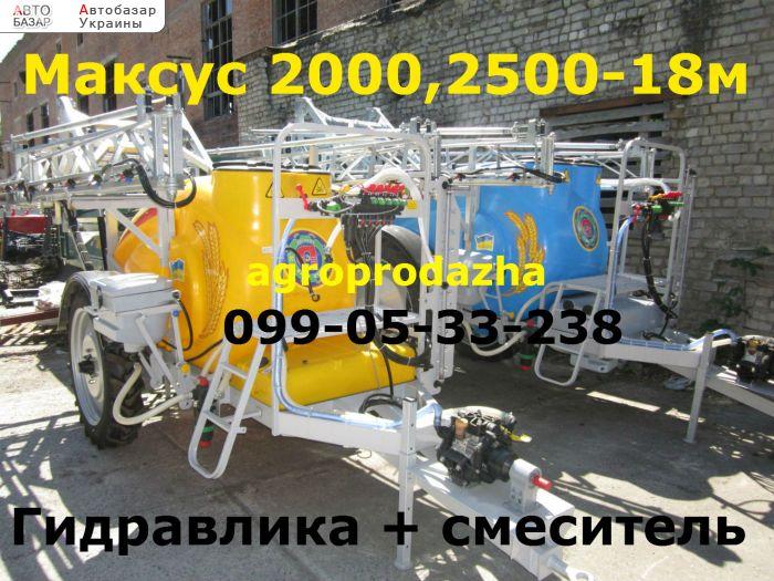 автобазар украины - Продажа 2018 г.в.  Трактор МТЗ МАКСУС 2500(18)Опрыскиватель Г