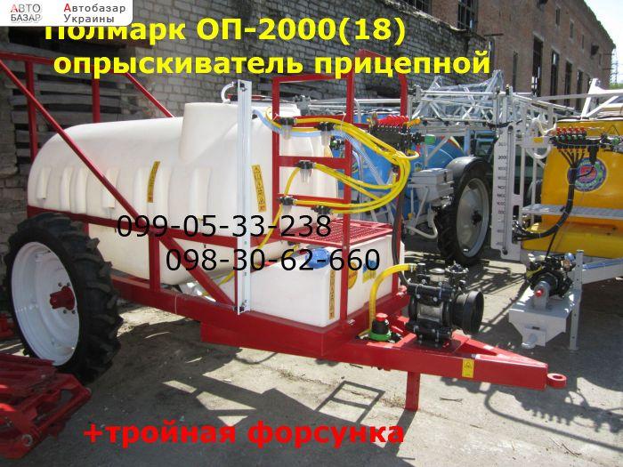 автобазар украины - Продажа 2018 г.в.  Трактор МТЗ Полмарк ОП-2000(18) опрыскиват