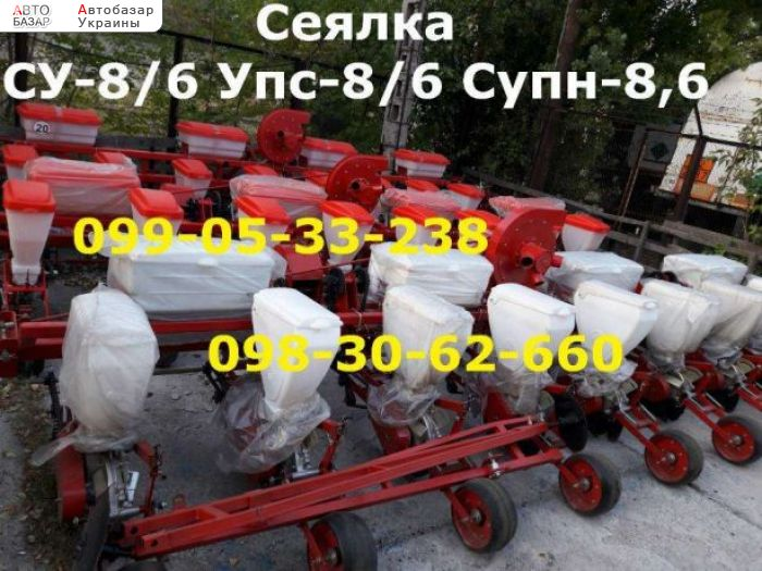 автобазар украины - Продажа 2018 г.в.  Трактор МТЗ Су-8 ГИБРИД, сеялки СУПН УПС-8